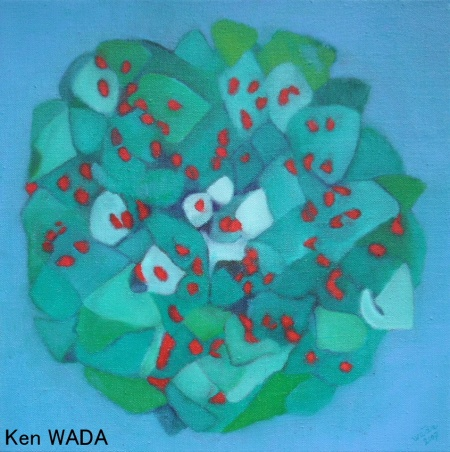 Begonia ou Harmonie des couleurs