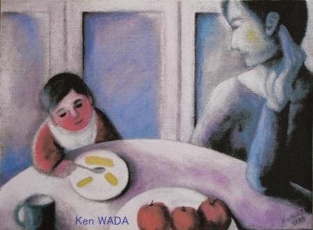 Le Petit-dejeuner ou Mere et enfant