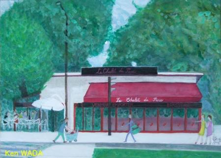 """Cafe """"Le Chalet du Parc 2"""""""