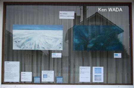 Les Champs de Maintenon 6 sous la neige et La nuit bleue de Maintenon 2 dans la grande vitrine!